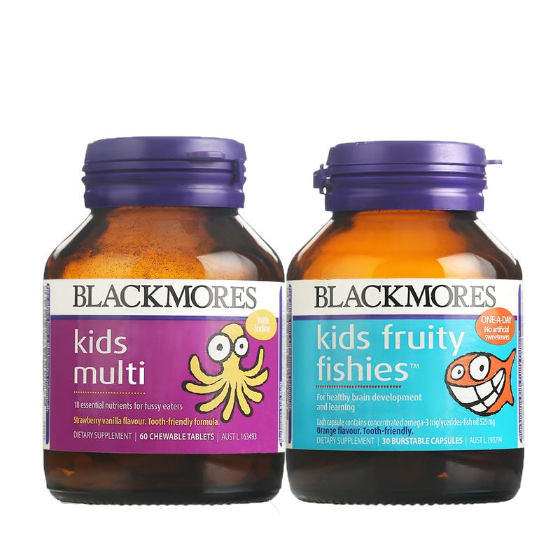 澳洲澳佳宝Blackmores儿童果味鱼油30粒+儿童多元复合维生素咀嚼片60粒 改善偏食 补充DHA 宝宝更健康