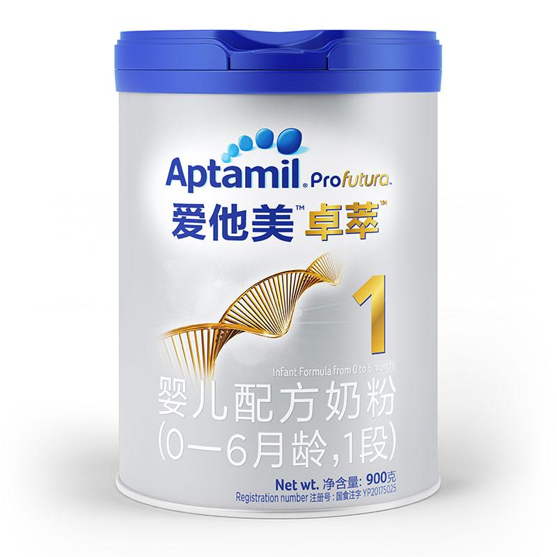 爱他美(Aptamil)卓萃婴儿配方奶粉1段(0-6个月)900g/罐装