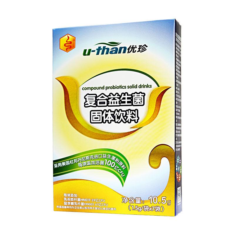 优珍复合益生菌固体饮料7袋/盒