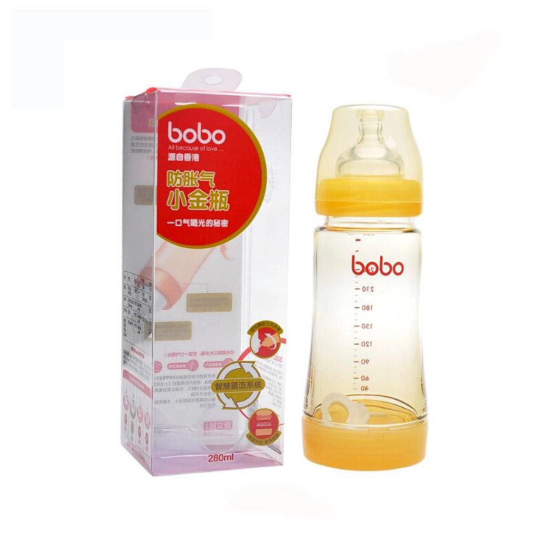 乐儿宝BOBO防胀气小金瓶280毫升宽口径中流量
