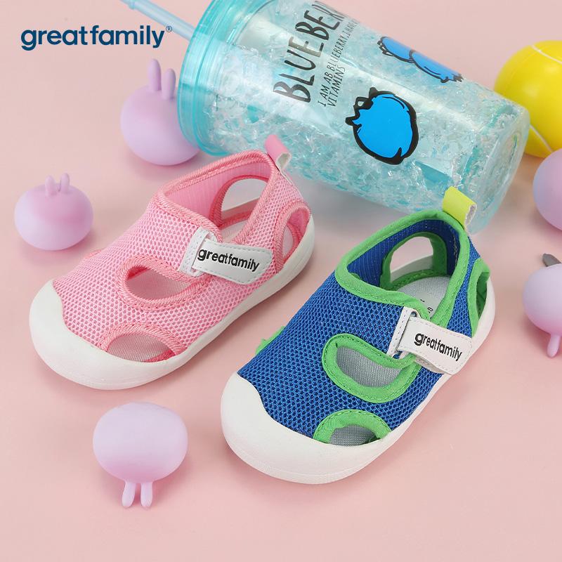 歌瑞家(greatfamily)男婴宝宝鞋GBS2-020SH蓝14CM双