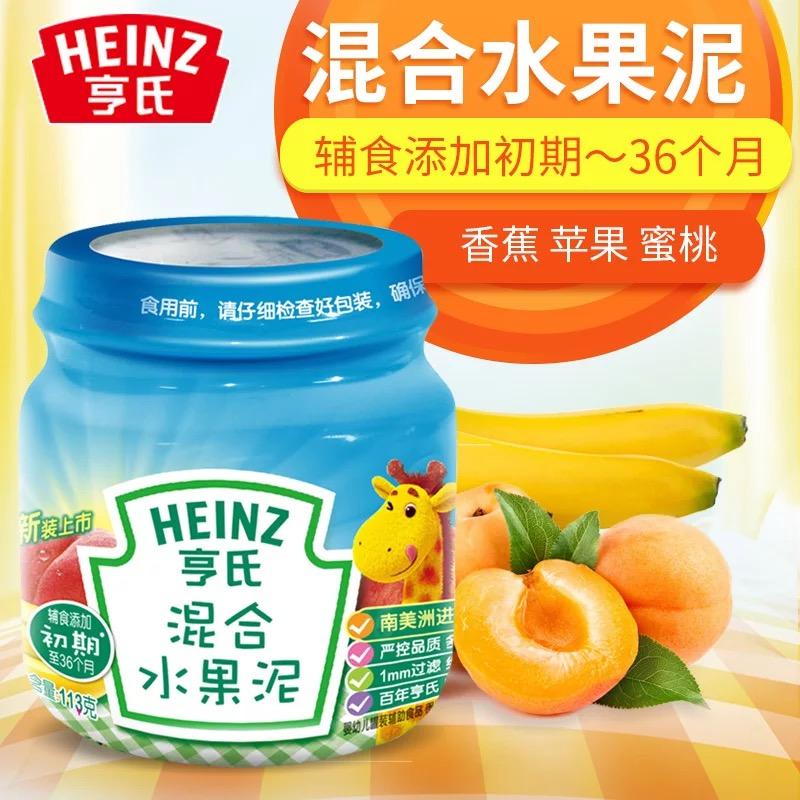 亨氏Heinz混合水果泥113g原汁原味真空无菌灌装辅食添加初期