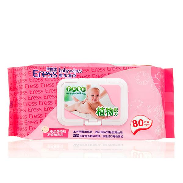 伊瑞丝Eress婴儿PP湿巾盖装80片植物配方不添加酒精香料柔暖厚实