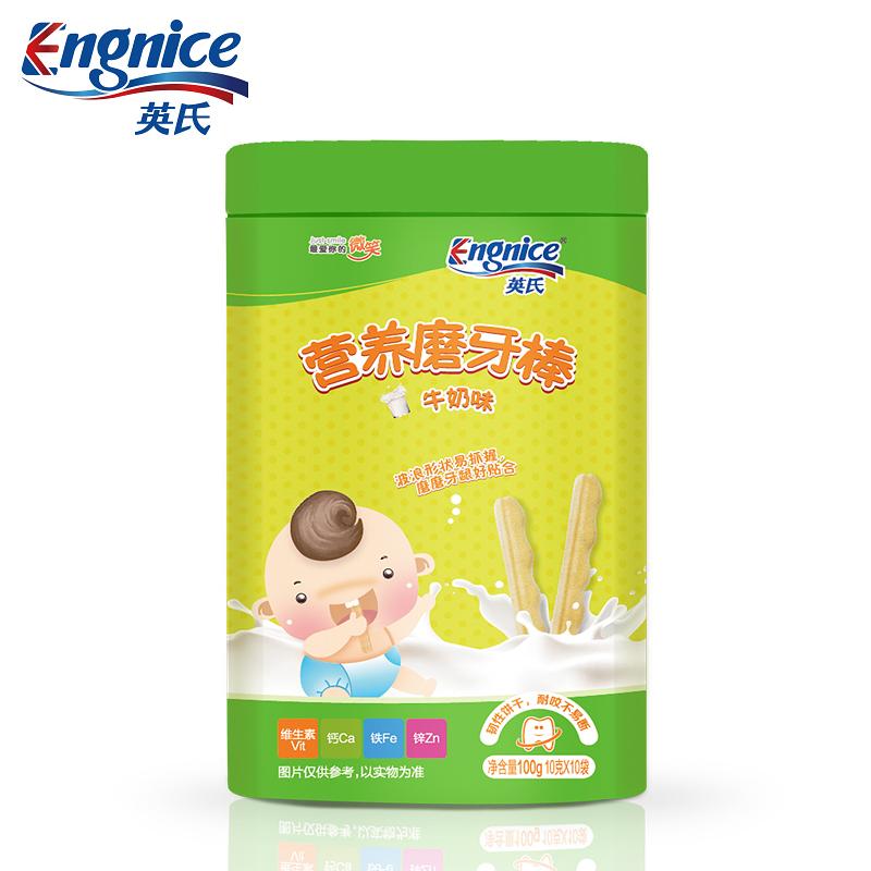 英氏--婴幼儿营养磨牙棒(牛奶味)80g
