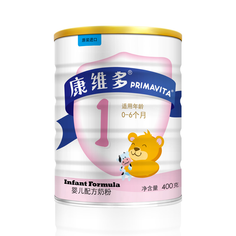 康维多Primavita金装1段婴儿配方奶粉0至6个月400g荷兰原装进口