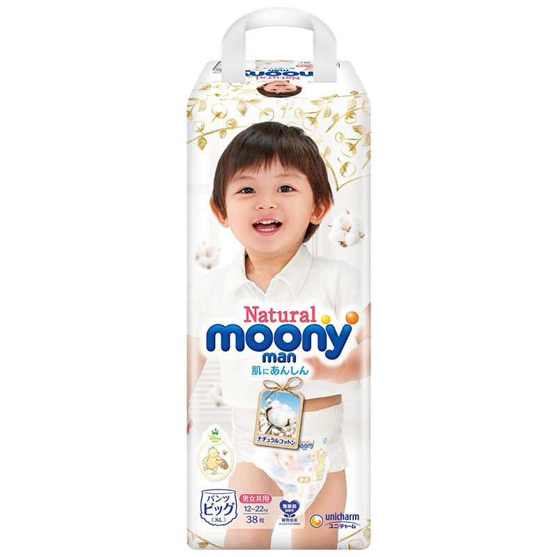 Moony尤妮佳皇家系列裤型婴儿纸尿裤XL(12-17kg)38片