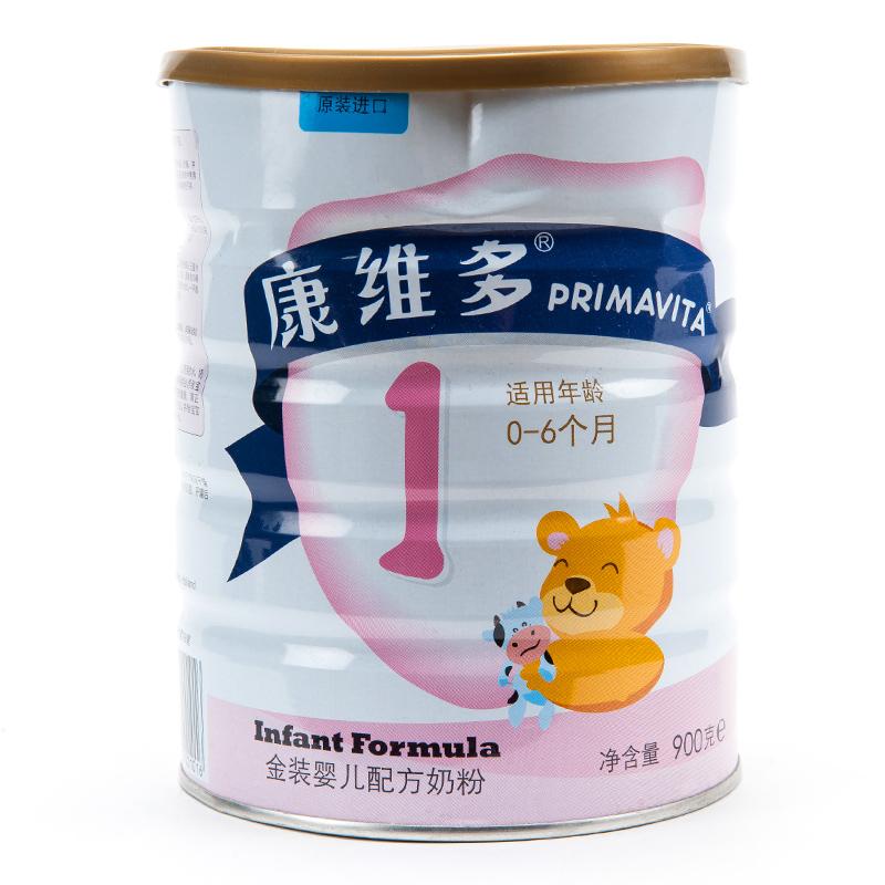 康维多Primavita金装1段婴儿配方奶粉0至6个月900g荷兰原装进口