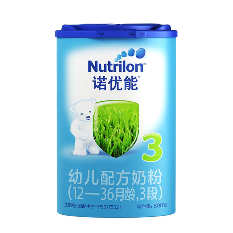 Nutrilon诺优能3段幼儿配方奶粉800g桶