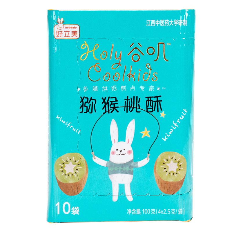 好立美--猕猴桃酥(6月以上)100g/盒