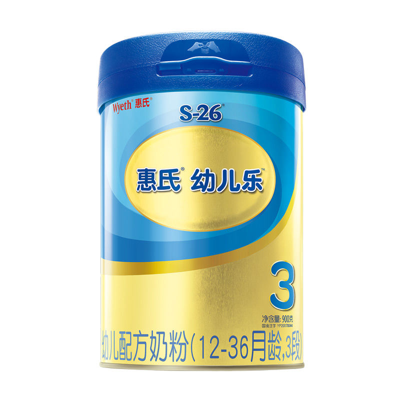 惠氏(Wyeth)S-26金装幼儿乐幼儿配方奶粉3段(12-36个月)900g/罐装