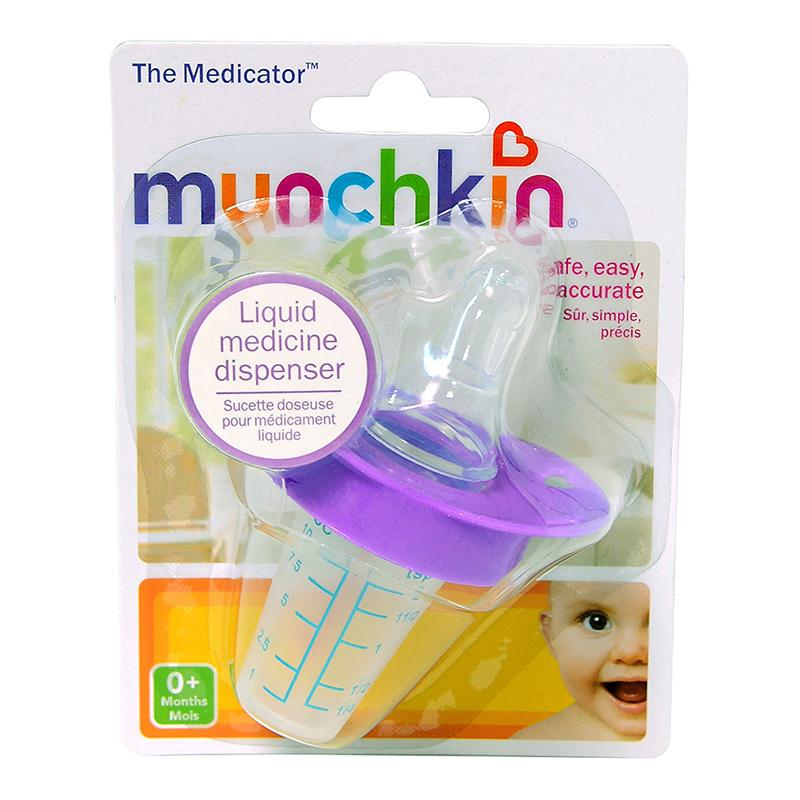 满趣健麦肯齐婴儿奶嘴式刻度喂药器 新生儿喂药器宝宝喂水器防呛防漏 颜色随机