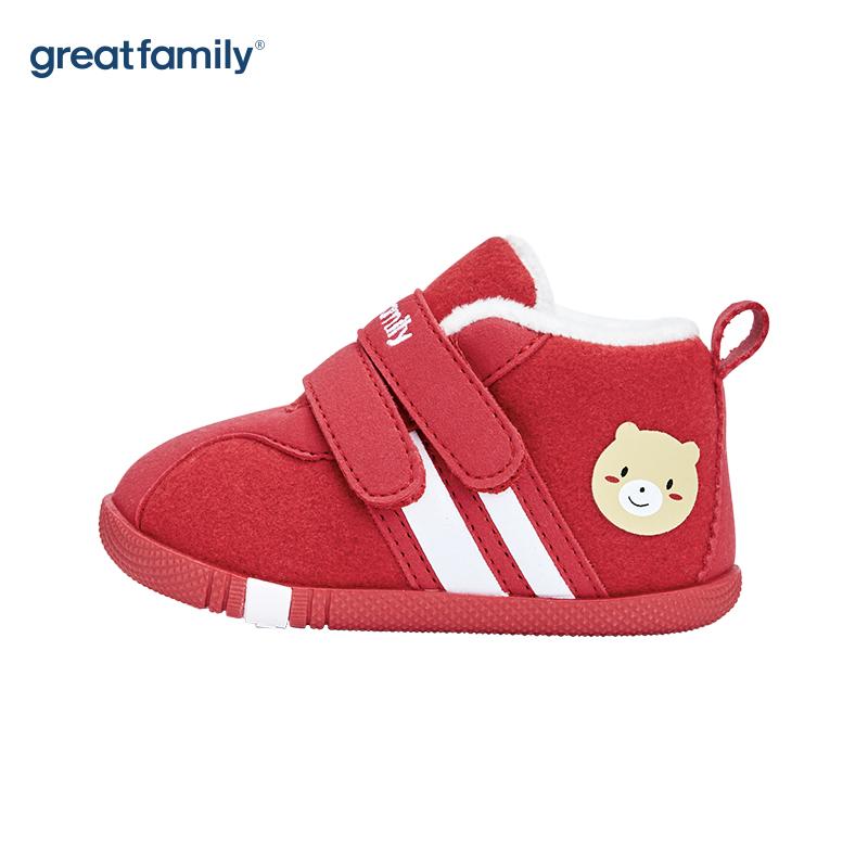 歌瑞家(greatfamily)中性休闲运动鞋GBS4-028SH红