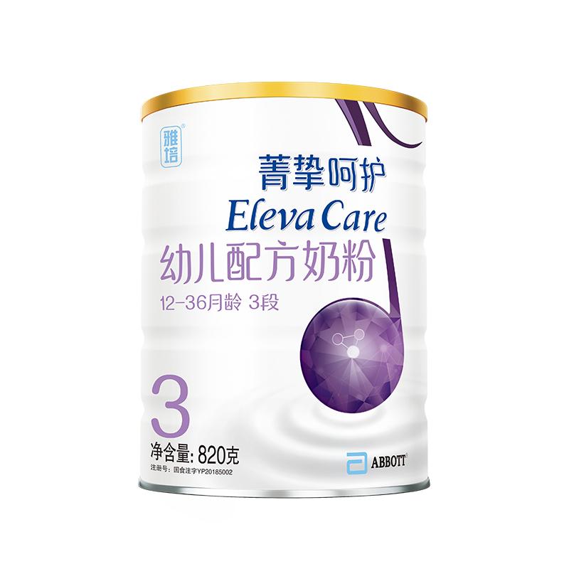 雅培(Abbott)菁挚呵护ElevaCare幼儿配方奶粉3段(12-36个月)820g/罐装