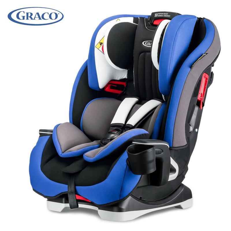 葛莱GRACO美国儿童汽车安全座椅宝宝座椅基石系列8AE99BSAN蓝色0-12岁