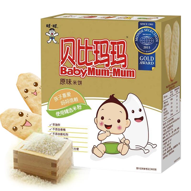 贝比玛玛原味米饼50g盒
