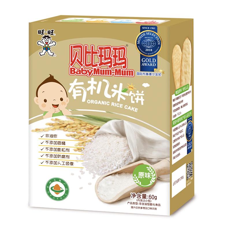 贝比玛玛-原味有机米饼(6月以上)60g/袋