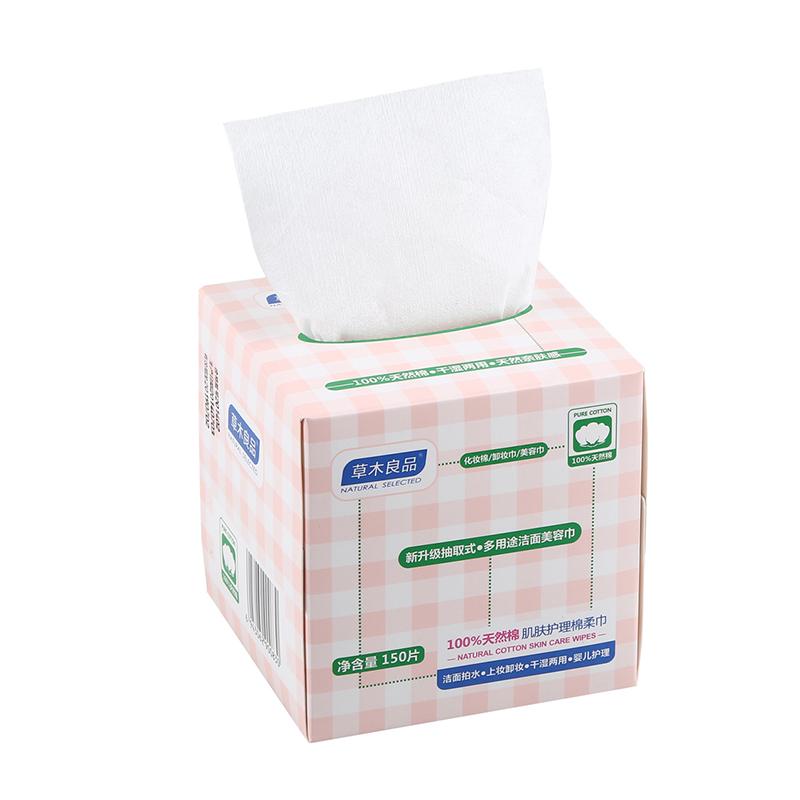 草木良品100%天然棉婴儿护理棉柔巾150片