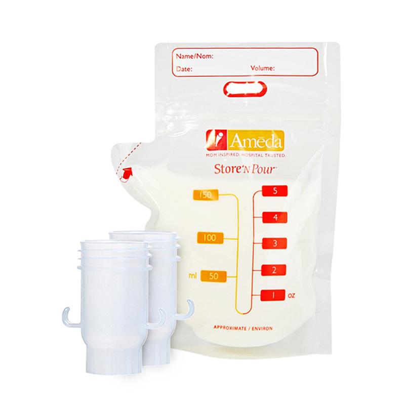 阿美达母乳存储袋20个/盒