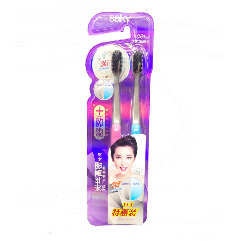 舒客(Saky)炭丝高密成人牙刷2支特惠装