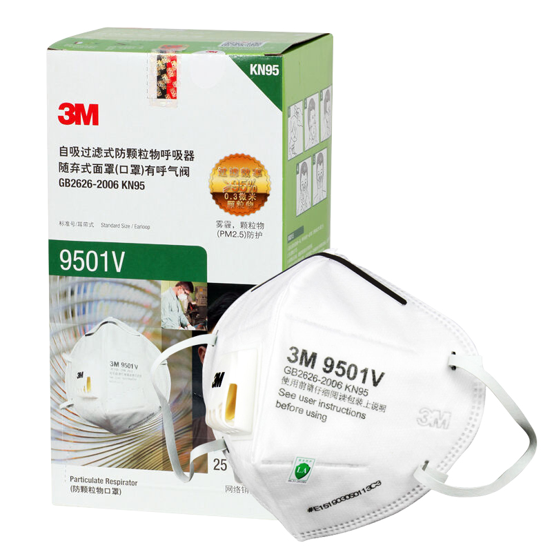 3M 带呼吸阀防护口罩 KN95折叠耳带式防雾霾防沙尘 9501V 25只/盒 独立包装