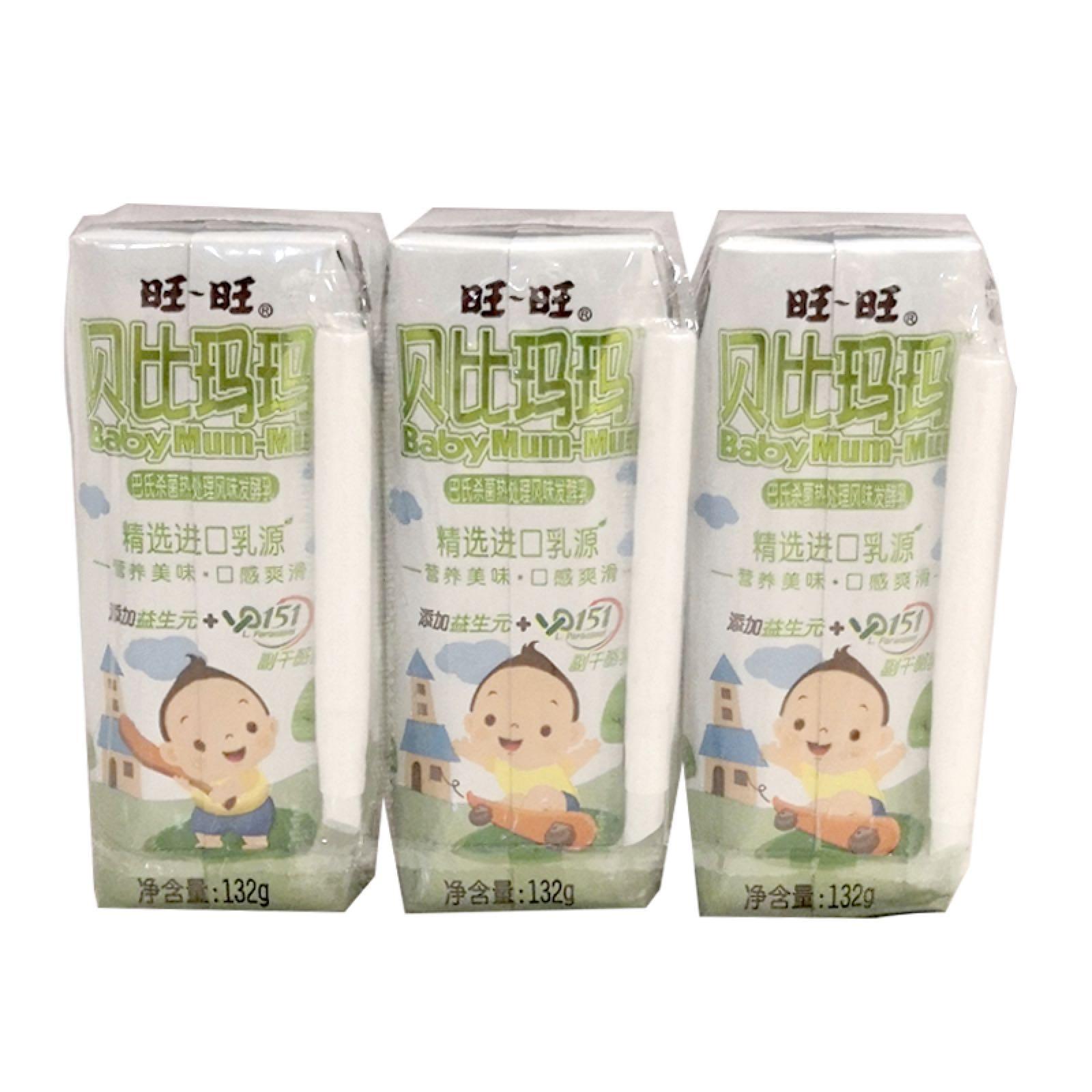 贝比玛玛巴氏杀菌热处理风味发酵乳132g*3包/排