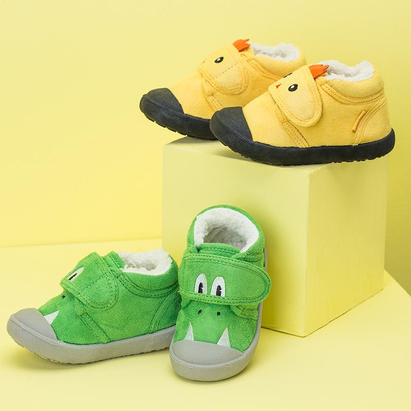 歌瑞贝儿(新)男婴鳄鱼宝宝鞋GBR4-016SH绿16CM双(无鞋盒)