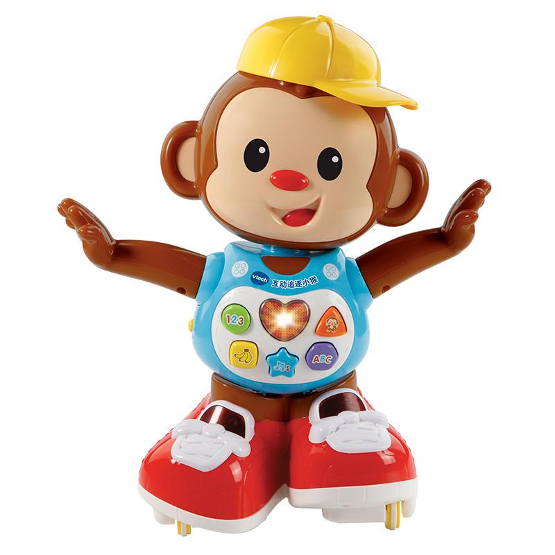 伟易达-互动追逐小猴