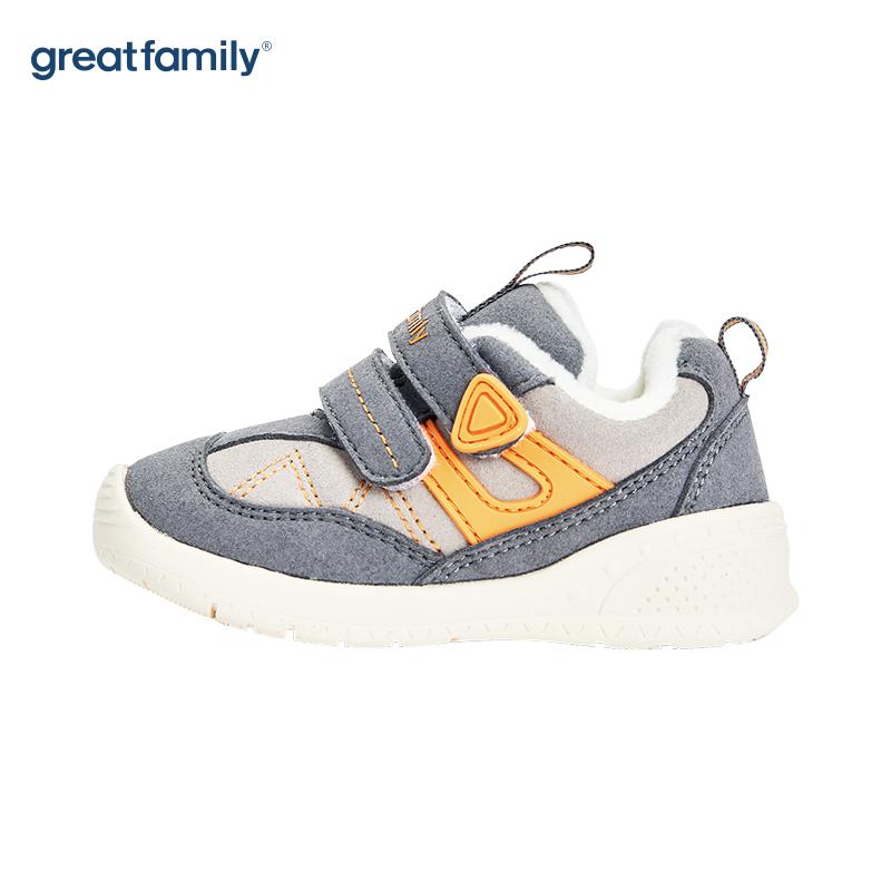 歌瑞家(greatfamily)男婴机能鞋GBS4-034SH灰