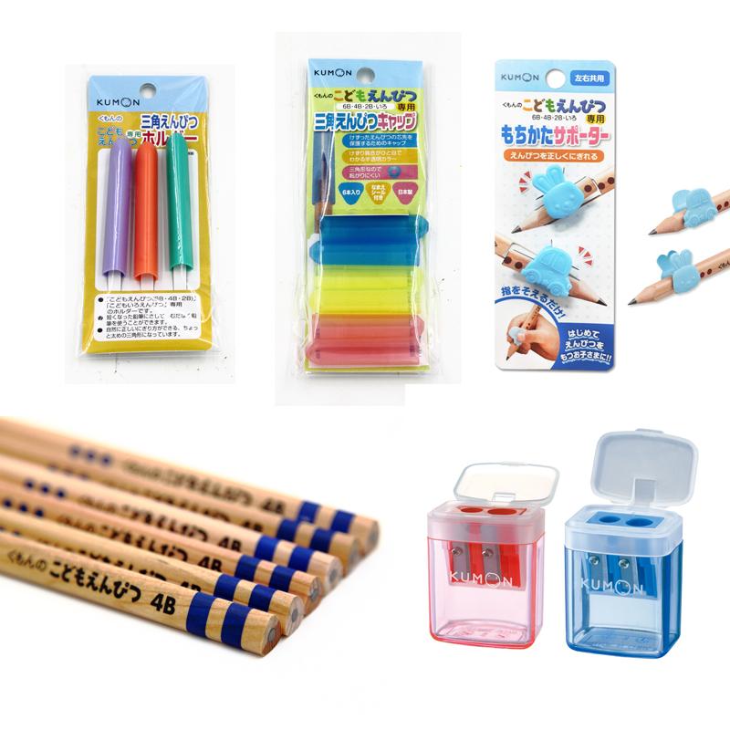 日本KUMON公文式文具-三角铅笔4B套装