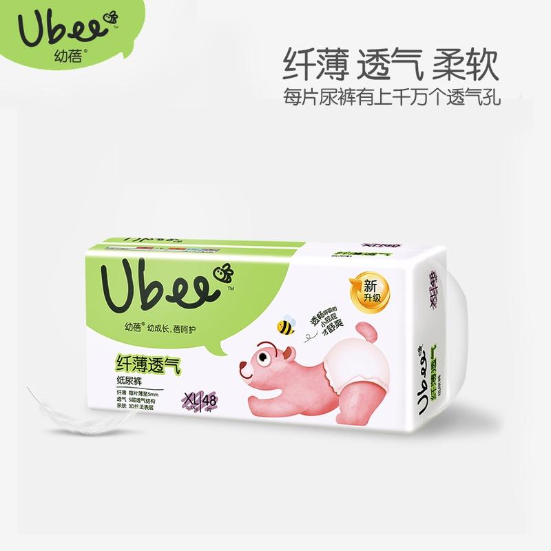 幼蓓(Ubee)纤薄透气婴儿纸尿裤XL码(12-17kg)48片/袋