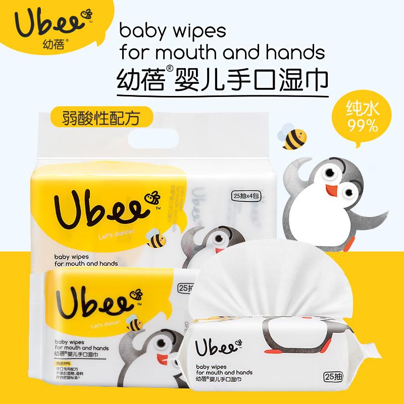 幼蓓Ubee婴儿手口湿巾25抽*4包温和不刺激不添加酒精香精符合欧盟标准