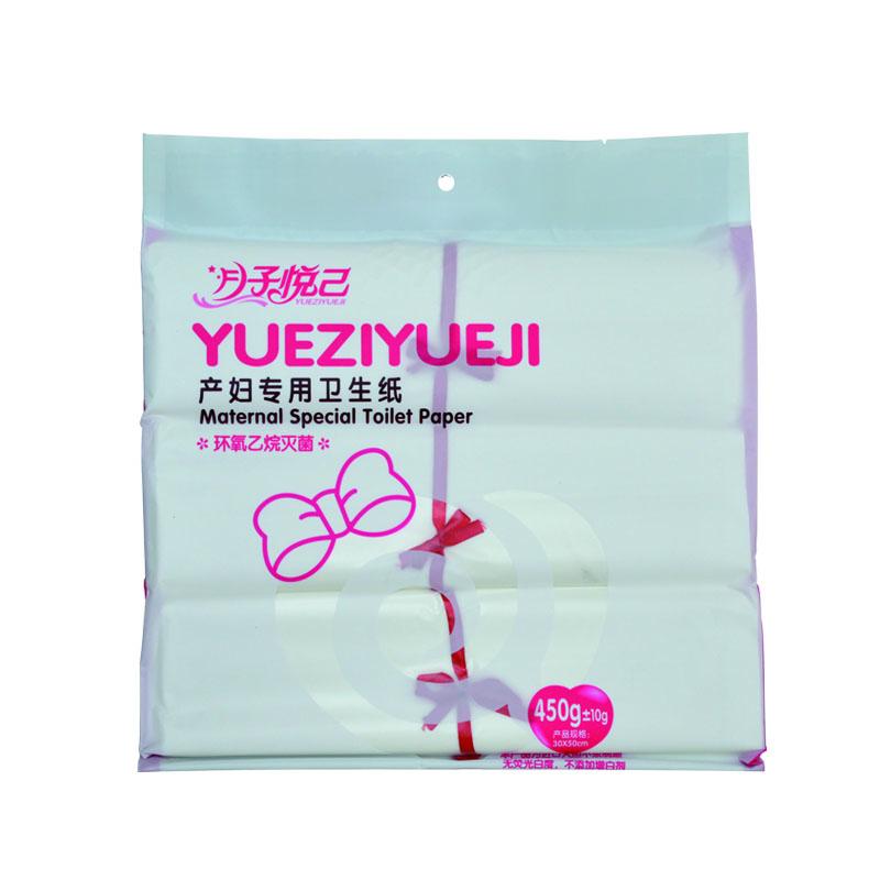 月子悦己--消毒卫生纸450g/袋