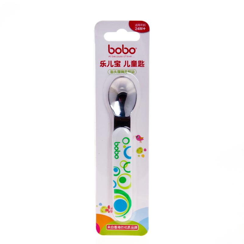 乐儿宝BOBO儿童匙婴儿童学食勺喂食勺子宝宝不锈钢汤匙
