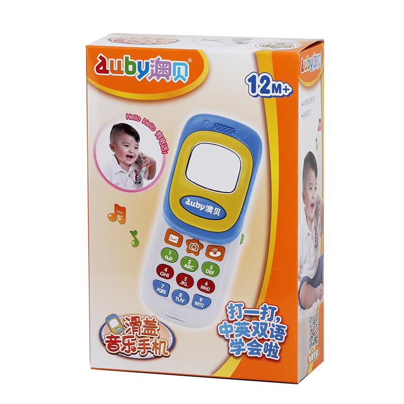 澳贝(Auby)滑盖音乐手机宝宝仿真早教电话玩具