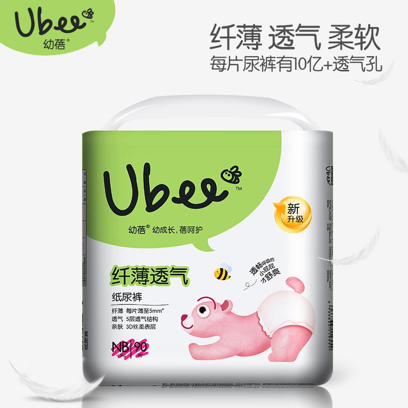 幼蓓(Ubee)婴儿纸尿裤纤薄透气系列NB码90片/袋