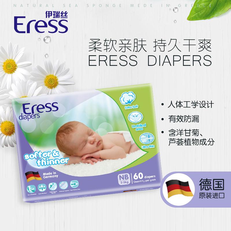 伊瑞丝德国进口婴儿纸尿裤超强吸水双重防侧漏NB60片/包