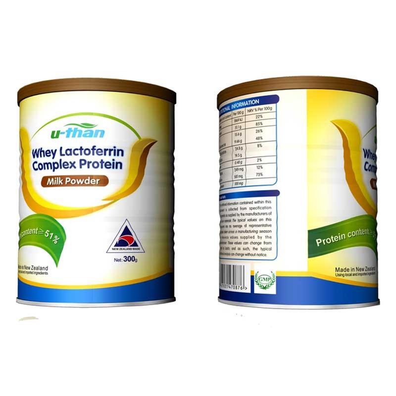 优珍--乳清乳铁复合蛋白调制乳粉(0岁以上)300g*2桶
