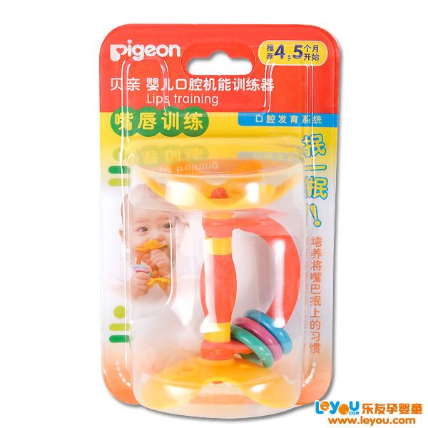 贝亲Pigeon婴儿口腔机能训练器嘴唇训练