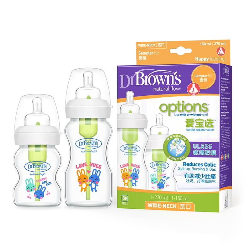 布朗博士DrBrown's爱宝选婴儿玻璃宽口套装奶瓶(晶彩版)150+270ml/套0-3岁