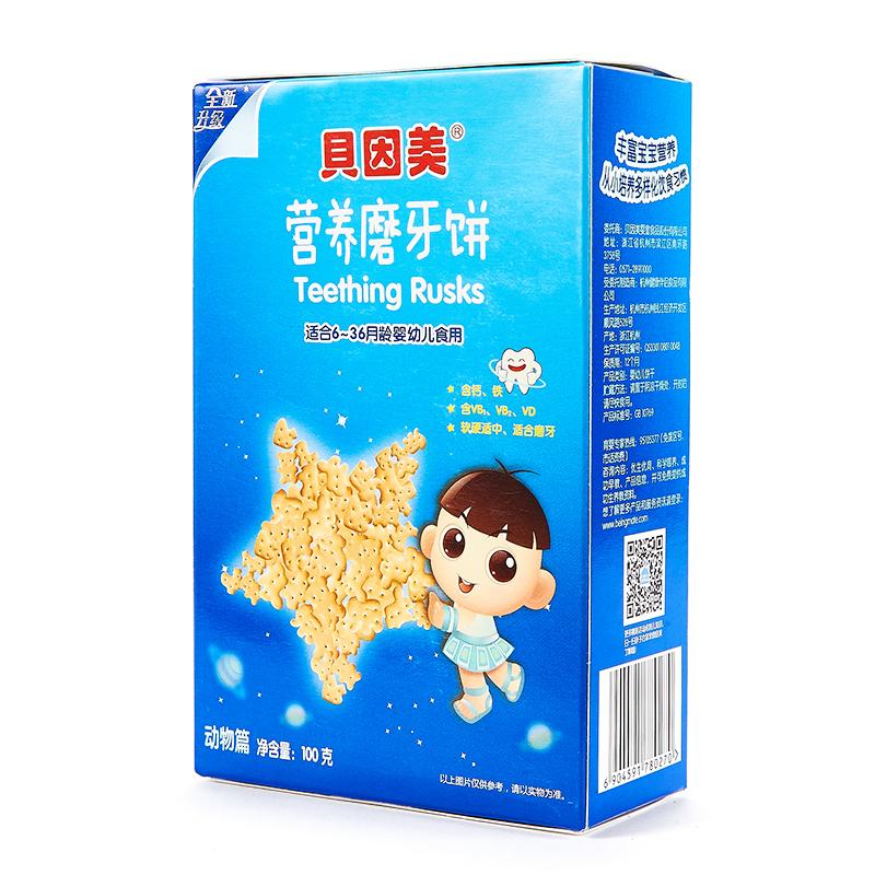 贝因美动物篇营养磨牙饼100g