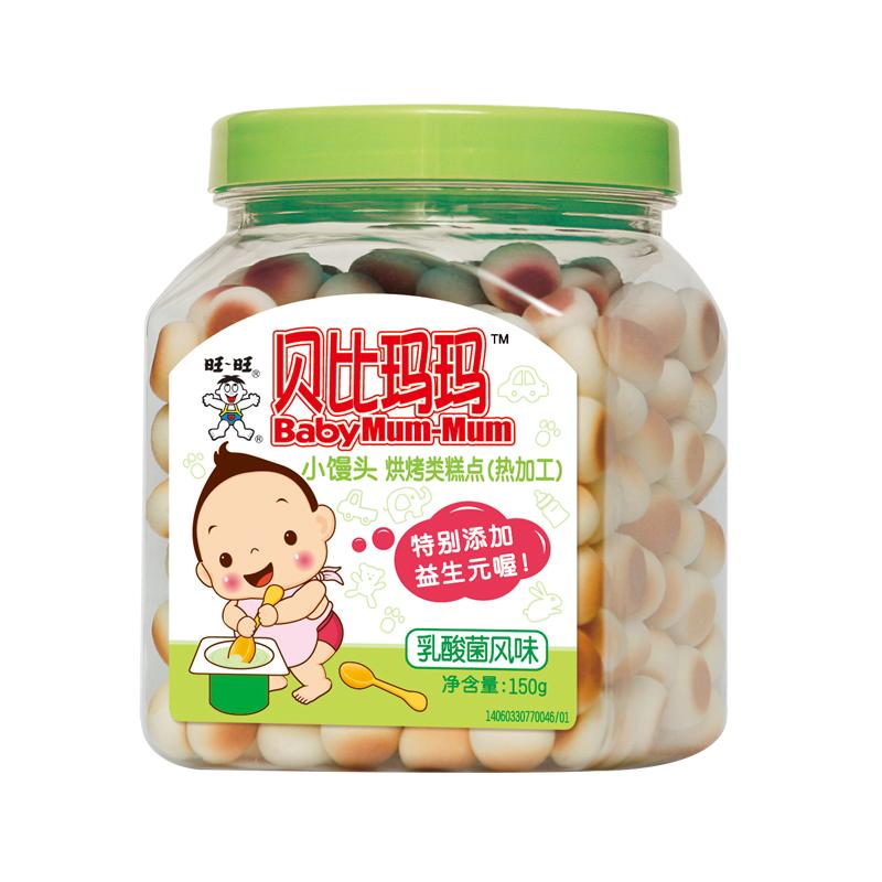 贝比玛玛--罐装小馒头(乳酸菌味)(6月以上)150g/罐(赠)