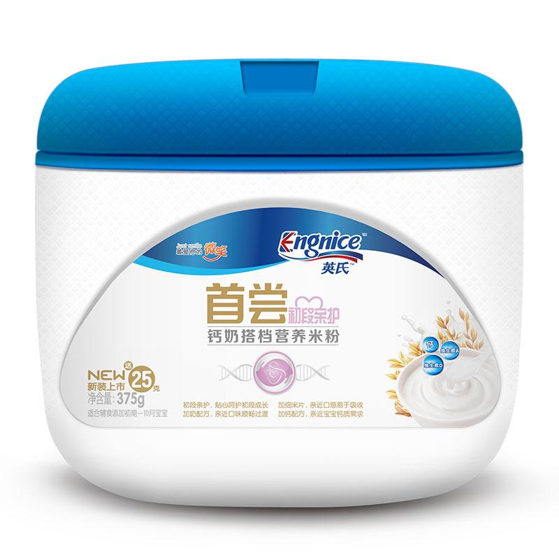 英氏Engnice首尝钙奶搭档营养米粉350g/听6月以上