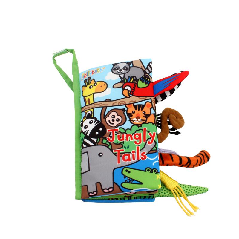 jollybaby林动物尾巴布书