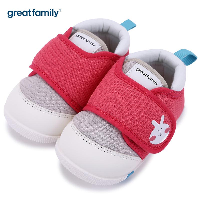 歌瑞家(greatfamily)女婴宝宝鞋GBS3-013SH粉
