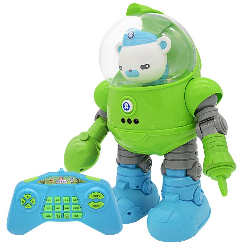 字母智能机器人(海底小纵队深海超能机器人)