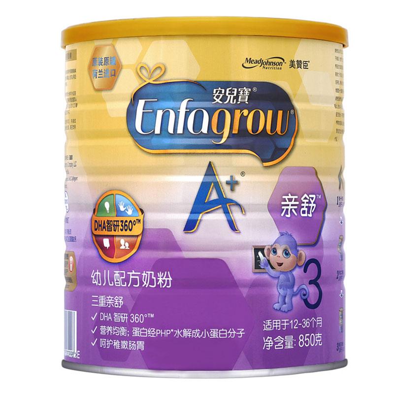 美赞臣(Enfamil)安儿宝A 亲舒幼儿配方奶粉3段(12-36个月)850g/罐装(新老包装随机发货,以收到实物为准。)