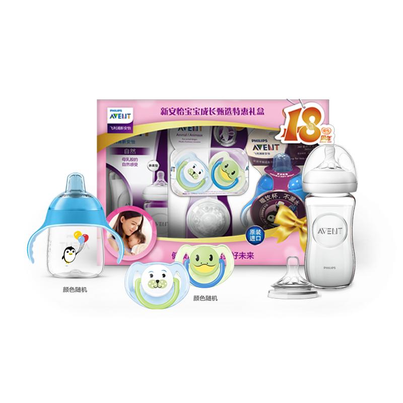 飞利浦新安怡PHILIPSAVENT宝宝成长甄选特惠礼盒内含240ml玻璃奶瓶、260ml企鹅杯、安抚奶嘴对装、6个月奶嘴对装