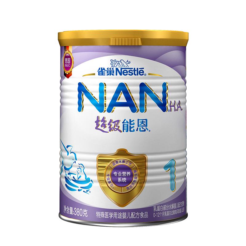 雀巢超级能恩乳蛋白部分水解婴儿配方奶粉1段380g听装德国原装进口