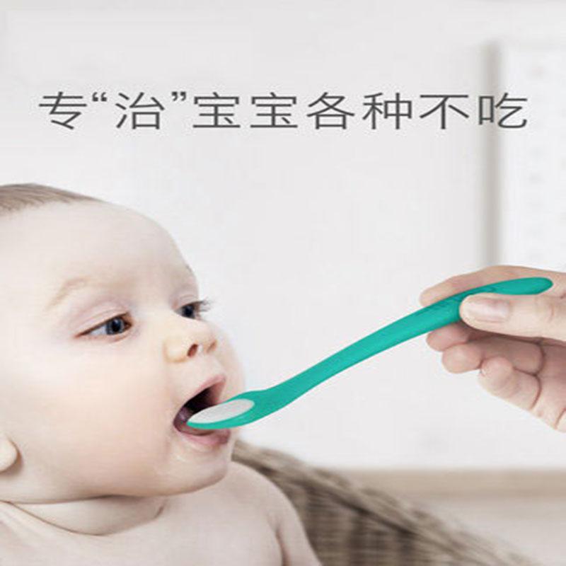 babycare新2160汤汁勺+糊状勺2只/盒