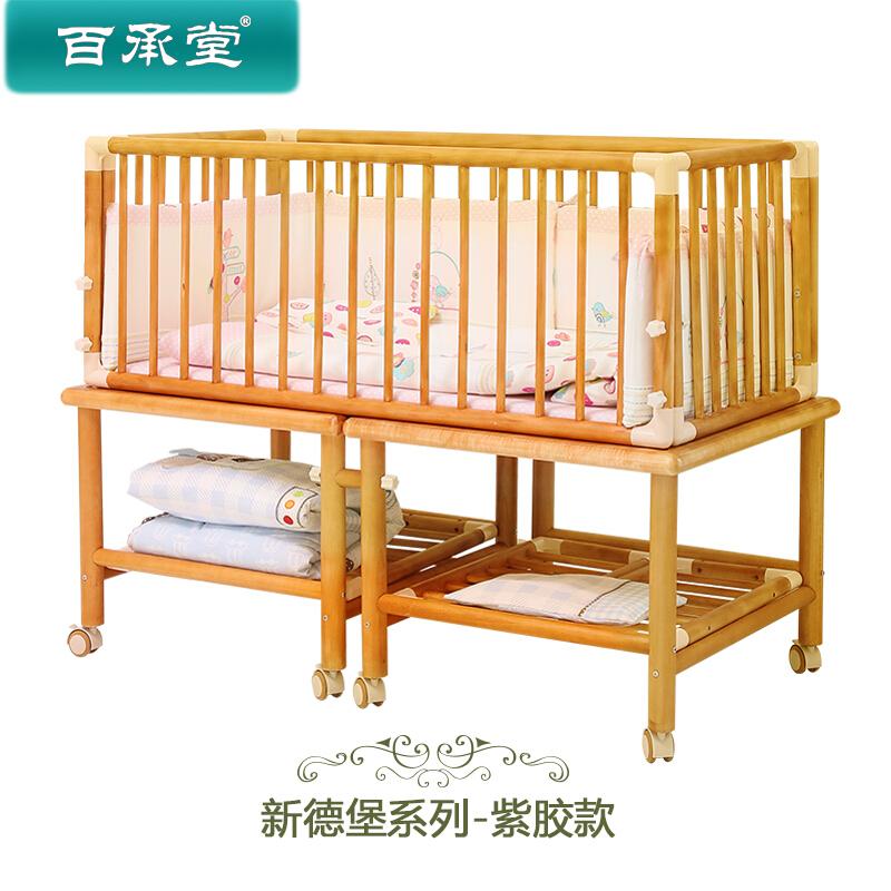 百承堂实木多功能婴儿床(新德堡紫胶款130*70)浅黄色